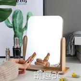化妝鏡 新款木質台式化妝鏡子 高清單面梳妝鏡美容鏡 學生宿舍桌面鏡大號 玩趣3C