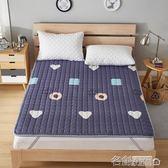 床墊 可機洗床褥子水洗防滑四季薄款床墊子1.2米床夏季2.2 1.35 1.8x2m 名創家居DF
