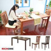 【RICHOME】艾德格實木餐桌椅組(1桌4椅)-2色櫻桃色