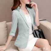 七分袖條紋小西裝女短款外套春夏新款韓版修身休閒西服上衣薄提拉米蘇