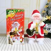 聖誕節電動小老人唱歌跳舞聖誕老人擺件聖誕創意電動玩具兒童禮物【快速出貨八折免運】