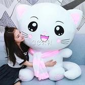 可愛毛絨玩具貓咪布娃娃玩偶抱枕公仔女孩床上睡覺