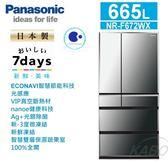 【佳麗寶】-(Panasonic國際牌)665L六門日本進口鏡面變頻ECO NAVI冰箱【NR-F672WX】留言享加碼折扣