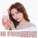 韓國3CE STUDIO 六色遮瑕修容盤9g 春夏粉嫩 打亮 修容 潤色 修飾 遮瑕膏 修容 蓋斑