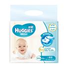 好奇純水嬰兒濕巾FG一般型 100抽*2...