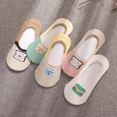 襪子女士船襪秋冬日繫短襪淺口可愛隱形襪硅膠防滑四季棉襪套
