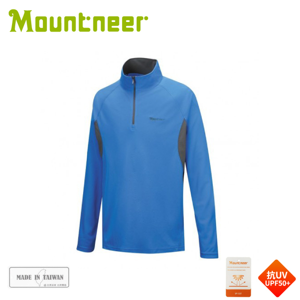 【Mountneer 山林 男 透氣排汗長袖上衣《寶藍》】31P31/立領長袖/休閒衫/防曬長袖/快乾抗臭