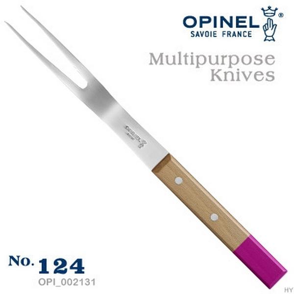 法國OPINEL The Multipurpose Knives 多用途刀系列 / 不銹鋼叉子(末端粉紅)(公司貨)#002131