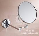 浴室美容放大鏡 壁掛化妝鏡 雙面 可放大
