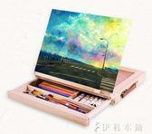 畫板 桌面台式畫架木制油畫架箱初學者素描寫生畫架畫板套裝折疊多功能YYP   伊鞋本鋪