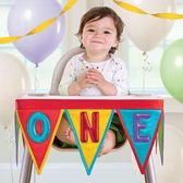 嬰兒餐椅裝飾-彩虹旗