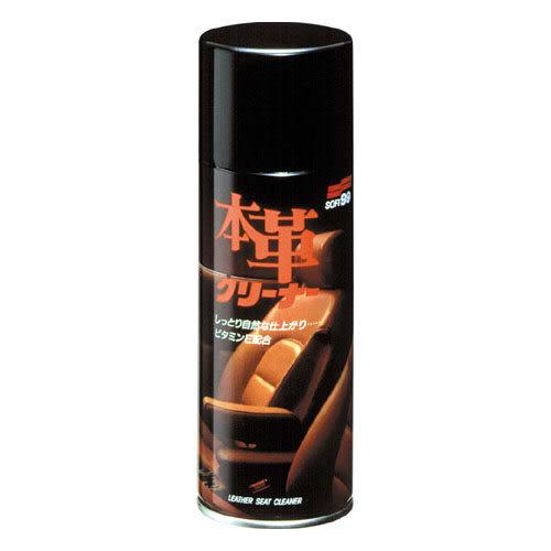 SOFT99 皮革乾洗劑