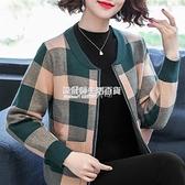 外套中年媽媽秋裝外套2020新款洋氣高貴開衫夾克中老年女春秋裝短上衣 設計師生活百貨新品