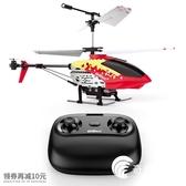 無人機-耐摔遙控飛機迷你充電防撞小學生兒童寶寶男孩玩具小型無人直升機-奇幻樂園