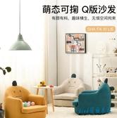 懶人沙發 榻榻米單人創意小沙發網紅款小戶型女生可愛臥室沙發躺椅 OO7719『pink領袖衣社』