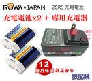 數配樂 ROWA JAPAN 2CR5 ...