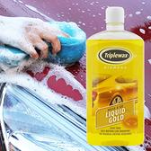 Triplewax Liquid Gold 液態黃金洗車精