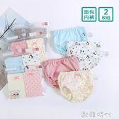 寶寶三角內褲1-3歲 男女兒童面包內褲純棉短褲不夾PP小女孩防走光 ◣歐韓時代◥