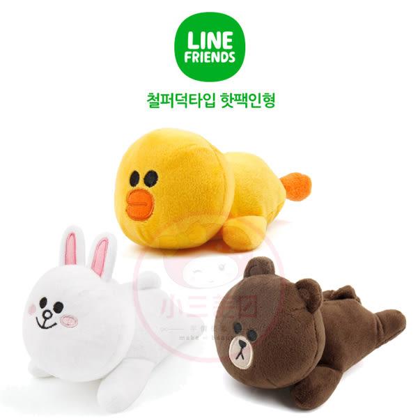 Line Friends 紓壓捏捏樂暖手娃(趴著款)1入【小三美日】暖暖包