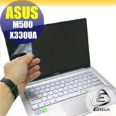 【Ezstick】ASUS M500-X330UA 靜電式筆電LCD液晶螢幕貼 (可選鏡面或霧面)