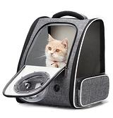 夏天透氣貓包貓咪外出便攜背包艙寵物雙肩背書包大容量兩只【宅貓醬】