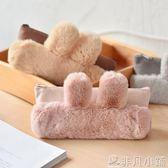 兔子毛絨筆袋女生大容量學生鉛筆袋韓國創意文具收納袋Q  非凡小鋪