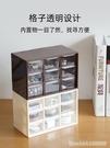 首飾盒 飾品盒子收納盒桌面塑料透明首飾盒...