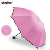 折疊雨傘 防曬傘遇水開花黑膠遮光太陽折疊防紫外線晴雨傘廠家【雙十二快速出貨八折】