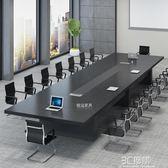工作台 辦公家具會議桌長桌簡約現代長方形大型洽談桌椅組合工作台培訓桌 3C優購HM