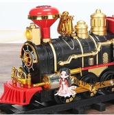 火車模型 仿真停車場兒童電動小火車套裝軌道復古蒸汽火車模型玩具男孩
