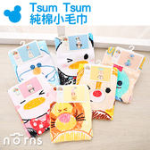 NORNS【Tsum Tsum純棉小毛巾】迪士尼正版 小熊維尼 童巾 擦手巾 史迪奇 米奇 奇奇蒂蒂
