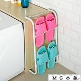 MG 浴室衛生間拖鞋架墻壁掛架收納