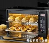 T7-L325D 全自動烘焙電烤箱家用電子智能蛋糕大容量WD