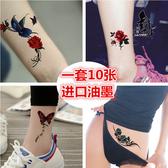 紋身貼防水女持久胸部性感刺青仿真韓國誘惑紋身貼紙個性玫瑰花Mandyc