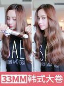 捲髮棒雷瓦電捲髮棒直髮器韓國學生直捲兩用夾板大捲內扣神器迷你不傷髮 小明同學