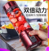 便攜榨汁機便攜式電動榨汁機迷你家用充電小型口杯打炸水果汁機榨汁杯春季新品