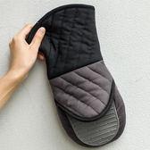防滑隔熱手套 廚房烘焙微波爐烤箱專用隔熱手套 加長款