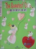 【書寶二手書T2/兒童文學_DF9】最甜蜜的蛋糕_Patricia Chen