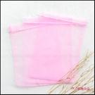 素面紗袋(23x33.5cm超大尺寸)-皆粉紅色 雪紗袋 送客喜糖包裝袋 化妝品紗袋 禮物包裝 束口袋