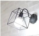 超實惠 時尚簡約壁燈現代創意裝修壁燈鐵藝黑色壁燈客廳壁燈過道床頭壁燈
