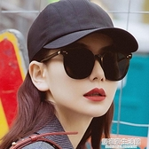 GM墨鏡女士太陽眼鏡男戚薇同款韓版潮防紫外線2020年新款大臉顯瘦  聖誕節免運