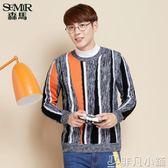 針織衫 男士潮流圓領針織衫韓版加厚長袖線衣 非凡小鋪