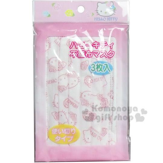 〔小禮堂〕Hello Kitty 兒童不織布口罩《3入.白.玫瑰大臉》銅板小物 4979773-30268