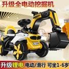 大款兒童挖掘機可坐可騎電動玩具車挖土機鉤機滑行車男女孩工程車 快速出貨