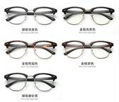 【優選】復古眼鏡框半框圓臉可配架防輻射眼睛框成品