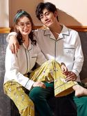 情侶睡衣長袖純棉春秋季韓版可外穿薄款夏季男女士家居服兩件套裝 韓慕精品 IGO