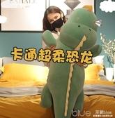 可愛恐龍毛絨玩具公仔抱枕睡覺長條枕床上大娃娃玩偶生日禮物女生 【交換禮物】YYJ