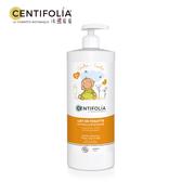 法國貝貝 Centifolia Bebe 免用水嬰幼兒潔膚乳 500ml