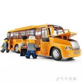 彩珀學生校巴合金車模 兒童校車巴士玩具車聲光回力模擬汽車模型 千千女鞋YXS