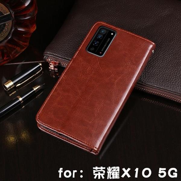 新品特價 適用于榮耀X10 Max手機套錢包插卡支架防摔殼HONOR X10英倫風殼新